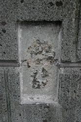 塀の切り込み